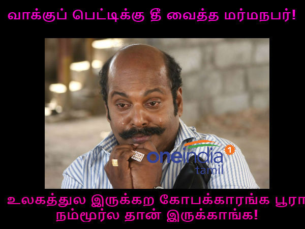 memes on tamil nadu local body election