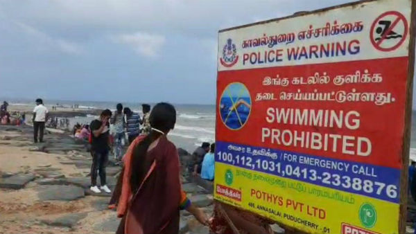 An IT employee who was traveling in Puducherry has been trapped by a sea wave