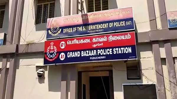 Police arrested a youth who sold lottery in the center of Puducherry and seized Rs 34,550 from him