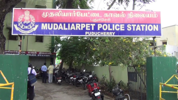 Police arrested a couple who rented a house in Puducherry and sold cannabis
