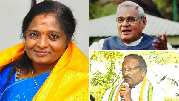 <strong>We miss you Tamilisai:</strong>