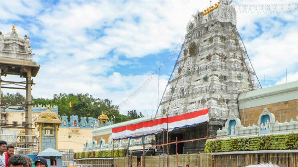 Solar eclipse 2019: Tirumala,Sabarimala temples to be closed on December 26
