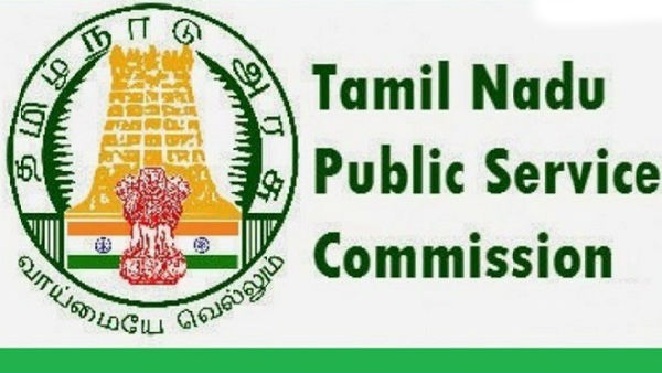 Tamilnadu Group 1 results has been announced
