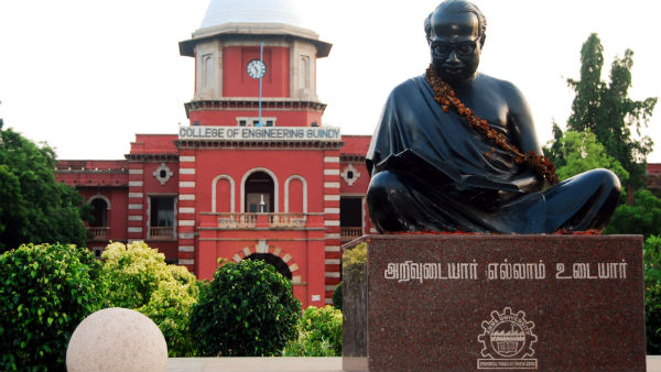 Anna University postponement of tomorrow exams due to rain