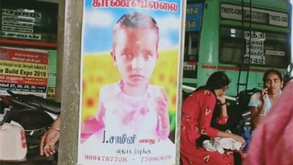 4 year old baby missing case near coimbatore