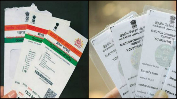Law Ministry accepts Aadhaar with voter ID