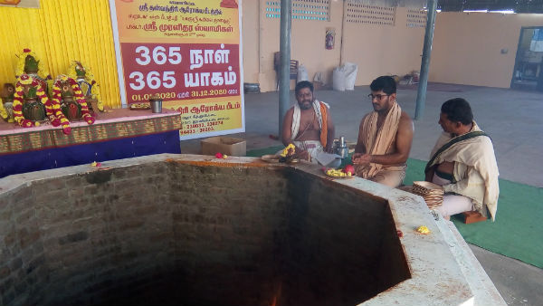 Special yagam for Marriage and child birth at Danvantri Arogya Peedam