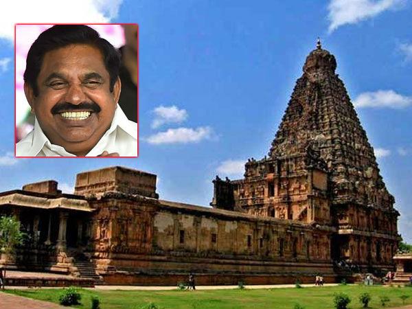 அரசியல்வாதிகளுக்கு ஆகாத தஞ்சை பெரிய கோவில் -  கும்பாபிஷேகத்திற்கு வருவாரா முதல்வர்