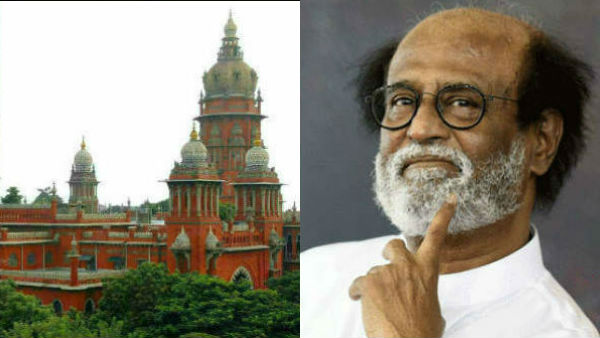 rajinikanth on periyar controversy : dravidar viduthalai kazhagam petition in high court against rajinikanth over his speech