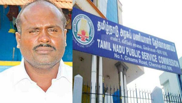 TNPSC: வயசு 46.. ஆடு மேய்ப்பவர்.. எப்படி திருவராஜ் இப்படி பாஸ் பண்ணீங்க.. அதிர்ச்சியில் சிபிசிஐடி