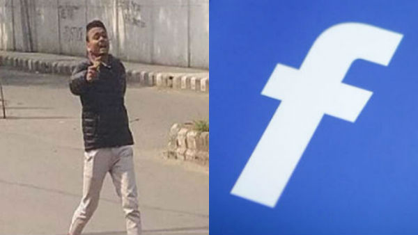 Facebook removes Jamia shooters account