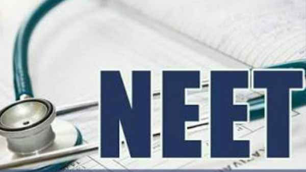 NEET: Admission for the exam declined 17% compared to last year in TN