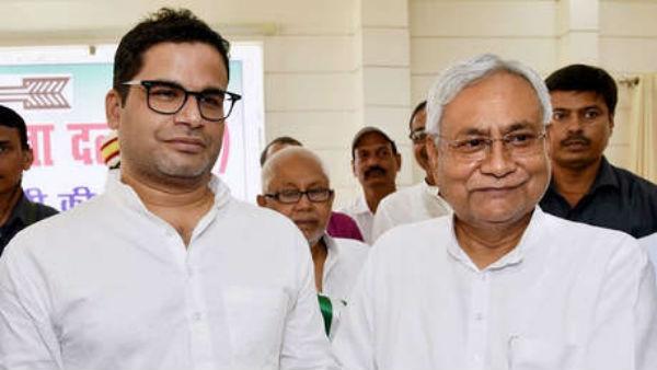 Image result for பிரசாந்த் கிஷோர் நிதீஸ்