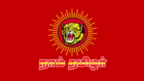 Naam tamilar party has registered its first victory from Kanyakumari district