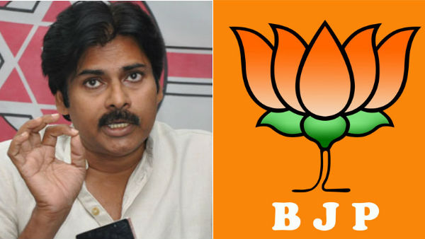 BJP and Pawan Kalyans JSP announce alliance in Andhra