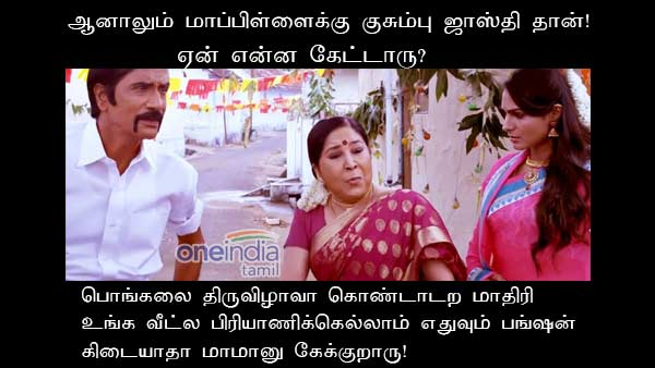 memes-on-pongal