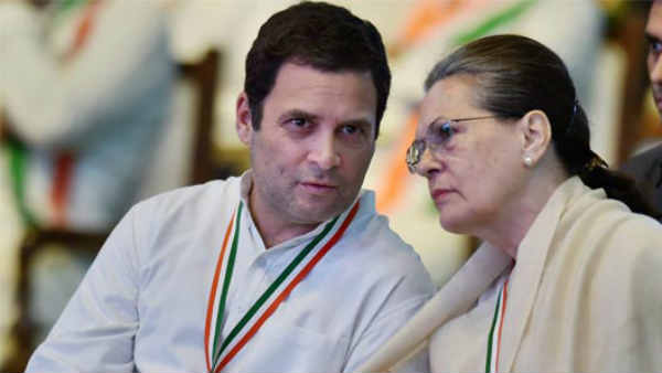 Congress to form mega alliance for Bihar Assembly Elections 2020