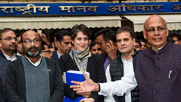 Rahul Gandhi gives complaint in NHRC about Anti CAA Protest violence