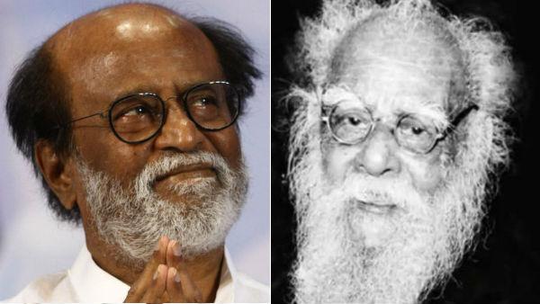 ரஜினிகாந்துக்கு எதிரான வழக்கு... தந்தை பெரியார் மிகப் பெரும் தலைவர்... ஹைகோர்ட் நீதிபதி ராஜமாணிக்கம்