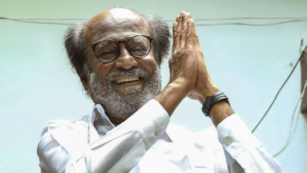 Income tax case against actor Rajinikanth withdrawn