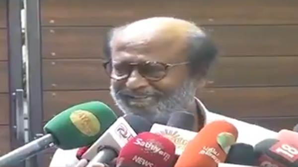 TN BJP leaders welcome Rajinikanths explanation on Periyar