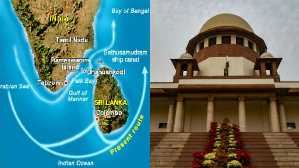 SC asks Centre to file affidavit on Sethu Canal Project