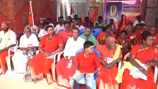 Siddhars hold protest on Thanjavur Temples Consecration should be done with Tamil