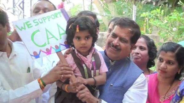 Union Minister of State Railways, Suresh Angadi campaign