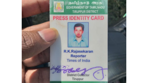 tirupur toi reporter dead in car accident
