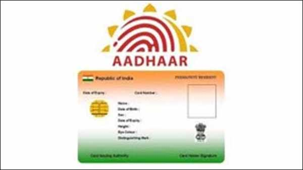 UIDAI sends notices to 127 people over Aadhar card but denies citizenship issue