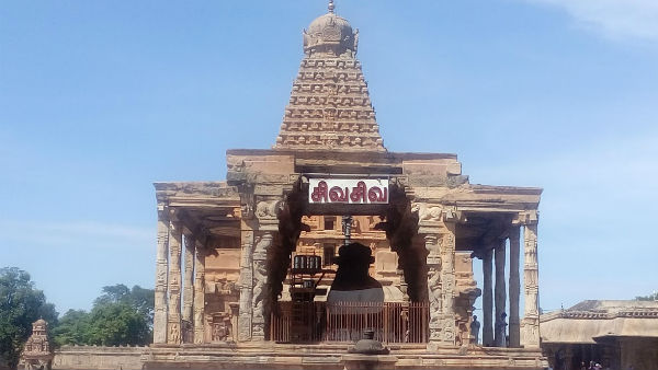 Thanjavur Big temple gets ready for consecration on tomorrow