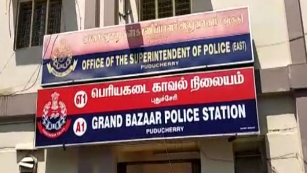 4 students have been arrested under the Pocso act in Puducherry