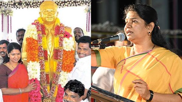 சிவந்தி ஆதித்தனார் மணிமண்டபம் சென்ற கனிமொழி...!