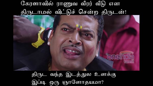 Memes on Kerala theft issue