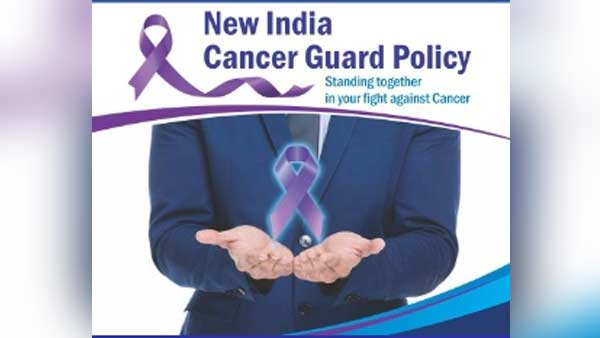 New India Assurance Companys Guard Policy is all you want for your cancer treatment