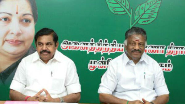 eps and ops 4 days consultation with admk district secretaries and executives