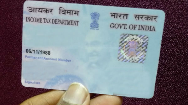 Budget 2020: PAN card will be available immediately after Aadhaar card: says Finance Minister