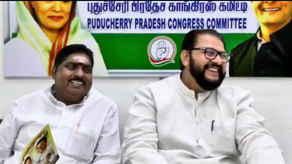 All India Congress Committee Secretary Sanjay Dutt press conference against citizenship amendment Act