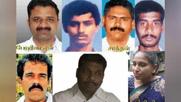 TN Govt cant release of Seven Tamils in Rajiv Case: Centre