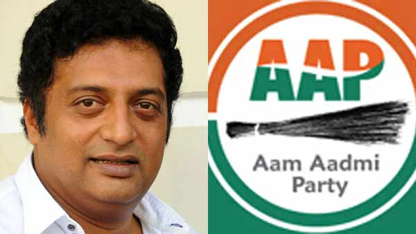 Delhi Assembly Election Result: prakash raj says about aam aadmi party win
