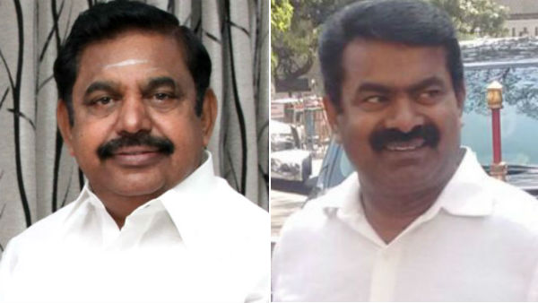 naam tamilar party leader seeman meet cm Eadappadi palanisamy