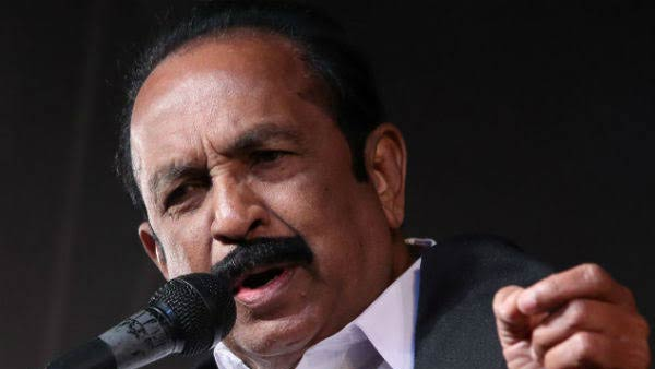MDMK party passes resolution in district secretaries meeting