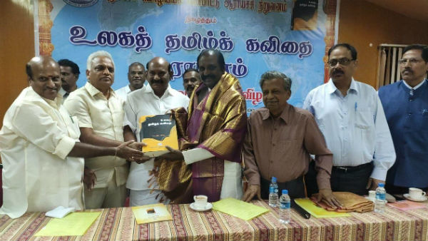 Poet vairamuthu press conference regarding Tamil language