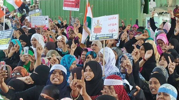 Women continue Protest against CAA across Tamil Nadu