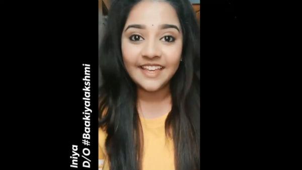 Bhagyalakshmi Serial