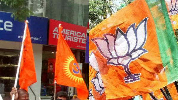 BJP and Hindu Munnani cadres Clash in Coimbatore- 3 Injured