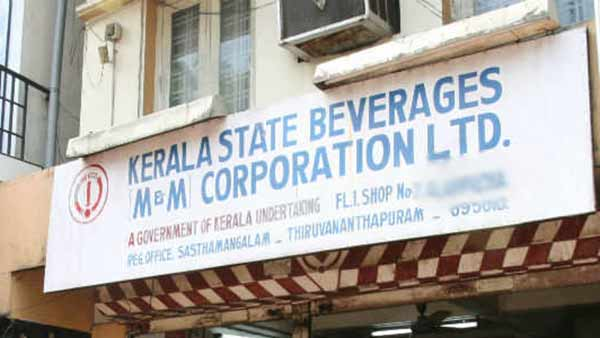 Coronavirus lockdown- Kerala man commits suicide after liquor ban
