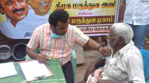 dmk doctors wing to assistance the patients