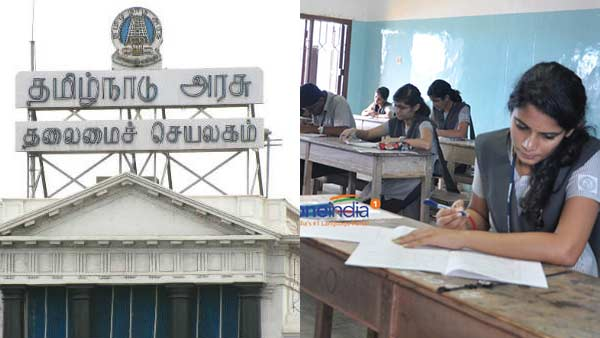 Edappadi Palanisamy announces that 10th standard public exams are postponed