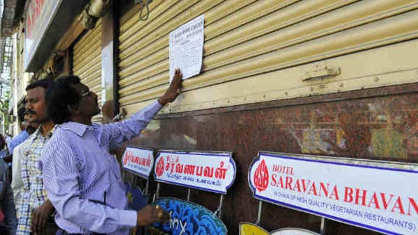 Tamil Nadu hotels will remain shut on March 22 Sunday